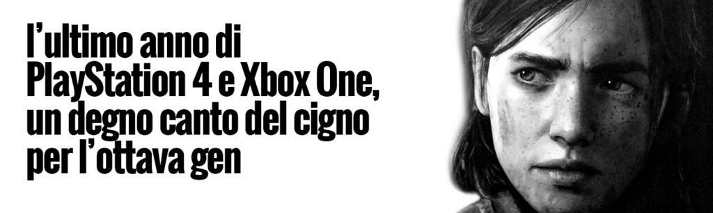 l'ultimo anno di Playstation 4 e Xbox One, un degno canto del cigno per l'ottava gen
